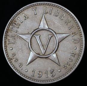 World Coins - 1915 Cuba 5 Centavos AU