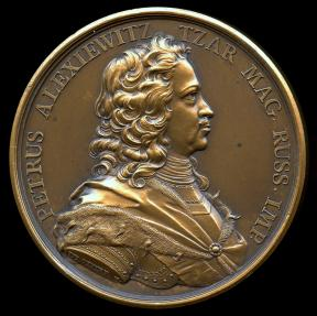 World Coins - 1717 France – Visit of Peter the Great to the Paris Mint by Jean DuVivier and Michael Roeg