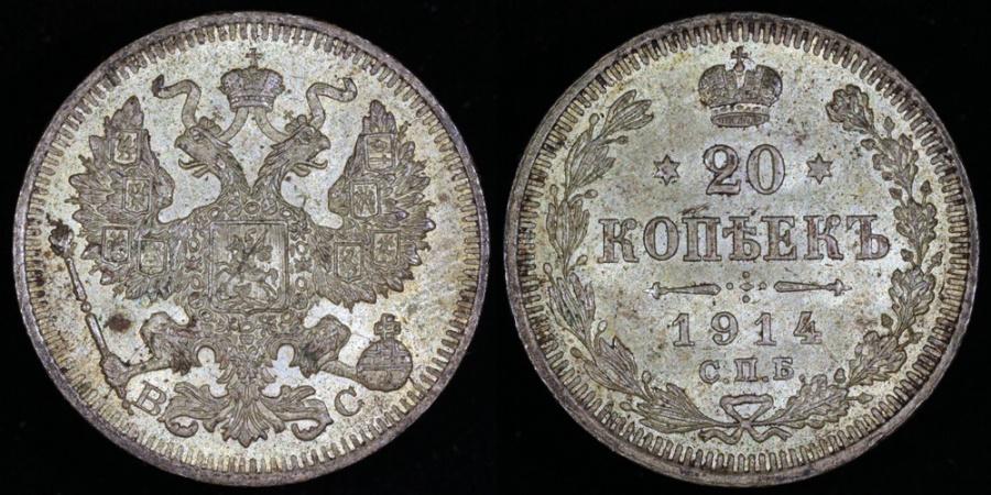 "World Coins - 1914 ""CNB""-BC Russia 20 Kopeks UNC"