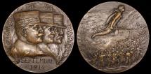 World Coins - 1914 France - Battle of the Marme by Jules-Prosper Joseph Marie Edmond Legastellois