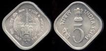 "World Coins - 1976 (b) India 5 Paise - FAO ""Food & Work"" BU"