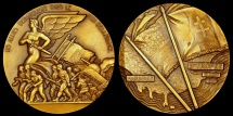 World Coins - 1944 France - The Allies landed in the south of France - Commemorative Medal by Elie Jean Vézien