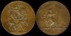 World Coins - 1877 France – Military Training Medal