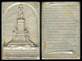 World Coins - 1914 Argentina – Dr. Antonio Aberastain Monument Dedication