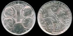 World Coins - 1963 Greece 30 Drachmai UNC