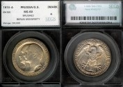 World Coins - 1910 A Prussia 3 Mark SEGS MS60
