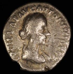 Ancient Coins - Lucilla Denarius - VOTA PVBLICA - Rome Mint