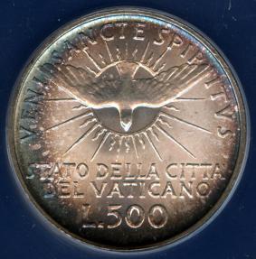 World Coins - 1958 Vatican City 500 Lire (Silver) - Sede Vacante - Arms of Cardinal Benedetto Aloisi-Masella ANACS MS67
