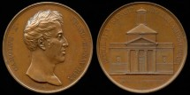 World Coins - 1826 France – Charles X, Commemorating the Completion of the Enlargement of the Church of Saint Denis