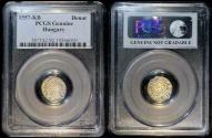 World Coins - 1557 KB Hungary 1 Denar - Ferdinand I - Silver - PCGS