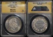 World Coins - 1848 A France 5 Francs ANACS MS60