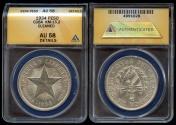 "World Coins - 1934 Cuba 1 Peso - ""Star Peso"" - ANACS AU58"