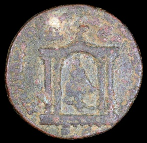 Ancient Coins - Trebonianus Gallus Ae28 - Tetrastyle Shrine - Antioch Mint