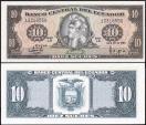 World Coins - 1986 Ecuador 10 Sucres - Sebastián de Belalcázar - UNC