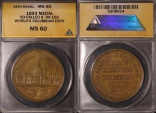 Us Coins - 1893 World's Columbian Exposition, Chicago Illinois (So-Called Dollar) ANACS MS60