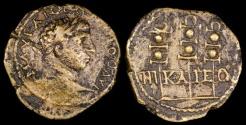 Ancient Coins - Gordian III Ae20 - NIKAIEON - Nicaea, Bithynia