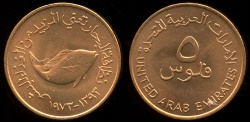 """World Coins - 1973 United Arab Emirate - FAO """"Lethrinid"""" - BU"""