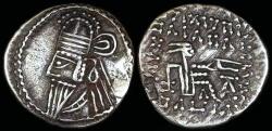 Ancient Coins - Osroes II Drachm (190 AD) - Ecbatana Mint