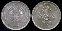 "World Coins - 1978 Malvides 5 Rufiyaa - FAO ""Spiny Lobster"" -  BU"