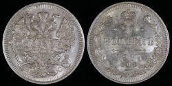 "World Coins - 1914 ""CNB""-BC Russia 20 Kopeks UNC"