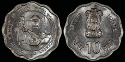 World Coins - 1980 India 10 Paise - FAO Commemorative - Electric Thresher - BU