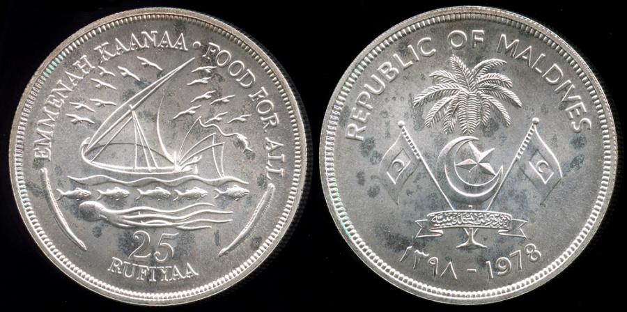 """World Coins - 1978 Malvides 25 Rufiyaa - FAO """"Pole Fishing"""" -  Silver BU"""