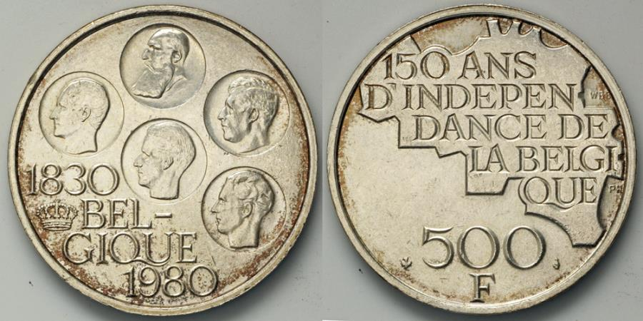 World Coins - 1980 Belgium 500 Francs - 150th Anniversary of Independence Silver Commemorative (small mintage) - BU