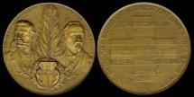 World Coins - 1907 Switzerland - Ernest Francillon and Pierre Jolissaint Commemorative Medal