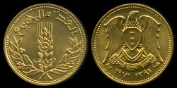 "World Coins - 1971 Syria 5 Piastre - FAO ""Wheat & Olives"" - BU"