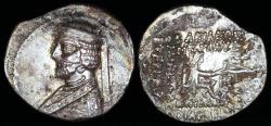 Ancient Coins - Darius Drachm (70 BC) - Mithradatkart Mint