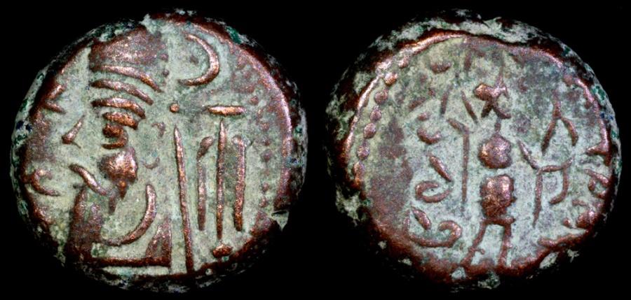 Ancient Coins - ELYMAIS, Phraates -  2nd Century AD, Ae Drachm  Uncertain Mint