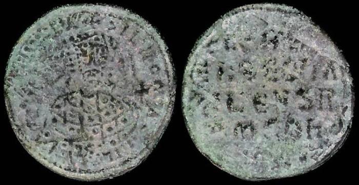 Ancient Coins - Constantine VII Follis - Constantinople Mint