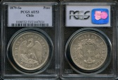 World Coins - 1879 So Chile 1 Peso PCGS AU53