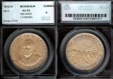 World Coins - 1912-H Nicaragua 1 Cordoba SEGS AU53
