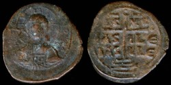 Ancient Coins - Romanus III Follis (Anonymous Follis)