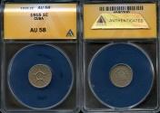 World Coins - 1915 Cuba 1 Centavo - 1st Republic - ANACS AU58