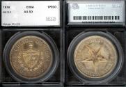 "World Coins - 1916 Cuba 1 Peso - ""Star Peso"" - SEGS AU50"