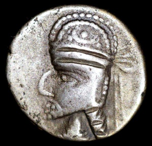 Ancient Coins - Unknown King Hemidrachm (1st - 2nd Century AD) - Kingdom of Persis