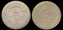 World Coins - 1880 Peru 5 Centavo UNC