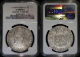 World Coins - 1816 PTS-PJ Bolivia 8 Reales - Ferdinand VII - NGC XF