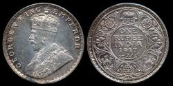 World Coins - 1917 (b) India (British) 1 Rupee AU