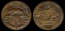 World Coins - 1918 France – WWI Division 371 Commemorative (US Negro battalion on loan to the French army)
