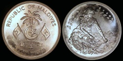 """World Coins - 1979 Maldives Islands 100 Ryfiyaa - FAO """"Mat Weaving"""" Silver Commemorative (small mintage of only 8,000 pieces) - Proof-Like"""