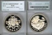 World Coins - 1975 FM Barbados 10 Dollars SEGS PR69 Silver
