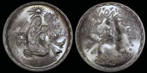"World Coins - 1980 Egypt 1 Pound - FAO ""Women's Advancement"" - Silver - BU"