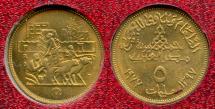 "World Coins - 1977 Egypt 5 Millienes ""FAO"" BU"