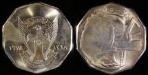"World Coins - 1978 Sudan 1 Pound - FAO ""Rural Women's Advancement"" - BU"