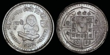 "World Coins - 1980 Nepal 5 Rupees - FAO ""Let Us Learn to Farm"" Commemorative - BU"