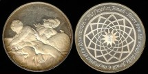 World Coins - 1975 Italy – The Prophet Jonah