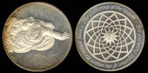World Coins - 1975 Italy – The Gatherings of the Waters